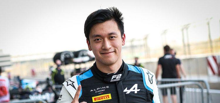 Guanyu Zhou