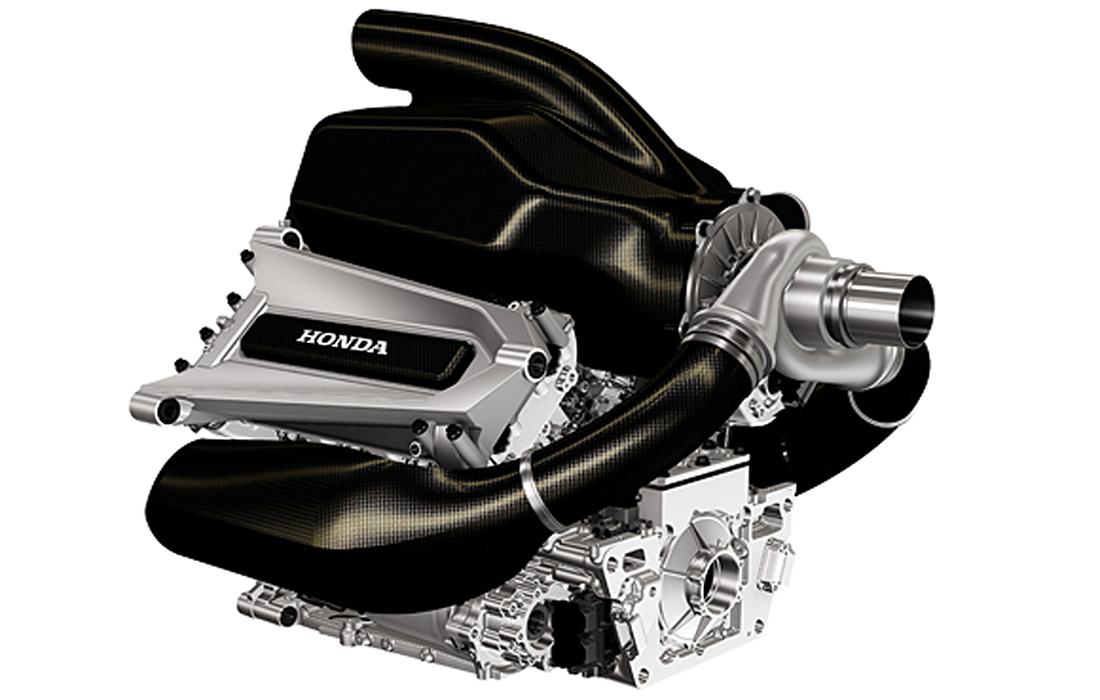 Hondin F1 Motor